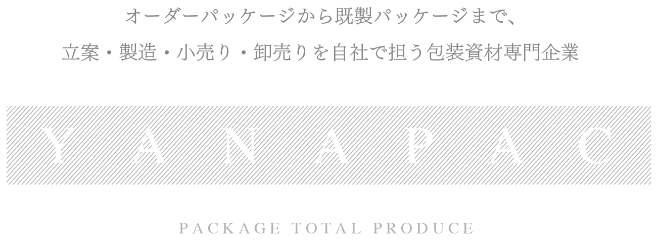 YANAPAC PACKAGE TOTAL PRODUCE
